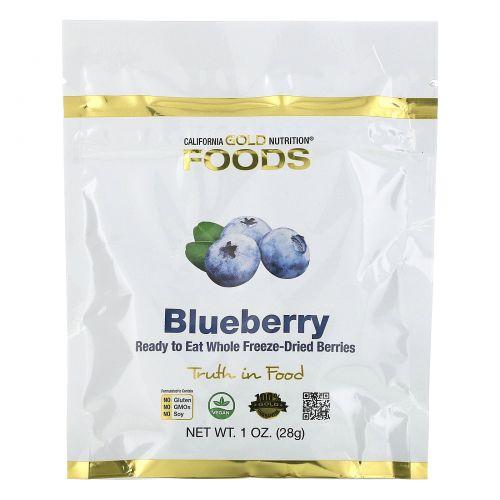 California Gold Nutrition, Лиофилизированная черника, готовые к употреблению цельные леофилизированные ягоды, 1 унция (28 г)