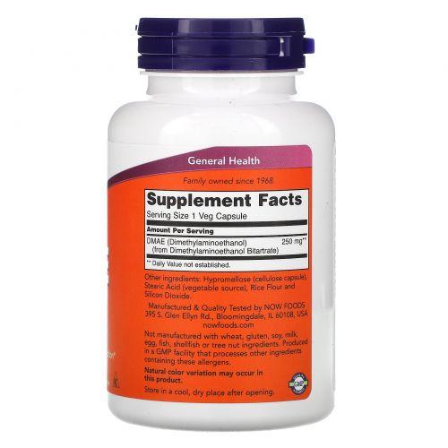 Now Foods, ДМАЭ, 250 мг, 100 растительных капсул