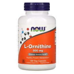 Now Foods, L-орнитин, 500 мг, 120 капсул