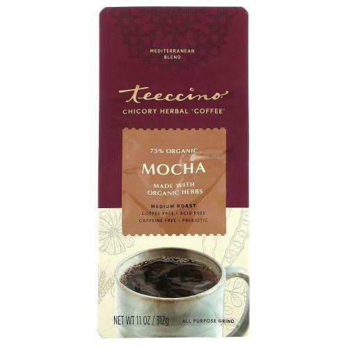 Teeccino, Мокко, кофе средней обжарки, без кофеина, 312 г