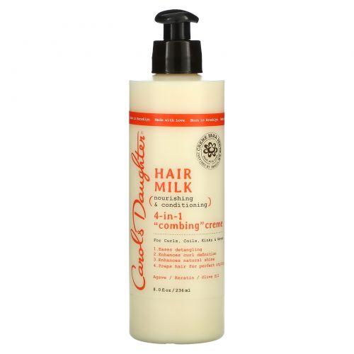 Carol's Daughter, Hair Milk, Nourishing & Conditioning, 4-In-1 Combing Creme, 8 fl oz (236 ml)