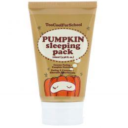 Too Cool for School, Pumpkin Sleeping Pack, 3.38 fl oz (100 ml)