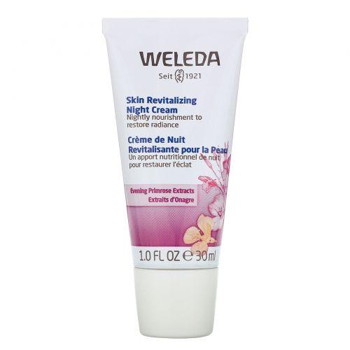 Weleda, Восстанавливающий ночной крем, 30мл (1,0жидк.унция)