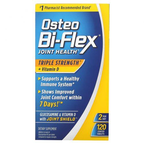 Osteo Bi-Flex, Здоровье суставов, тройная сила + витамин D, 120 таблеток в оболочке