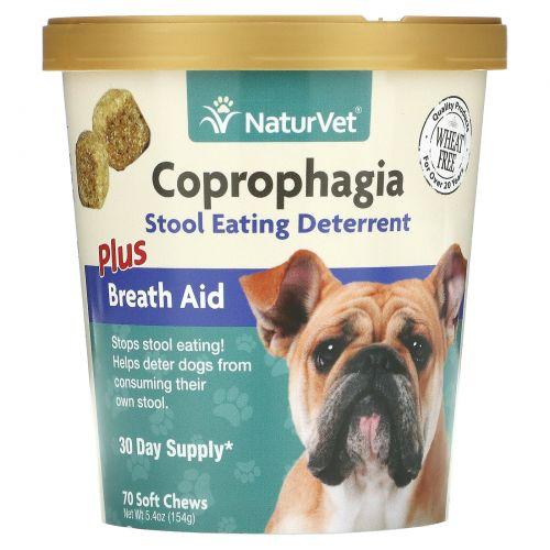 NaturVet, Coprophagia, Stool Eating Deterrent Plus Breath Aid, 70 Soft Chews, 5.4 oz (154 g)