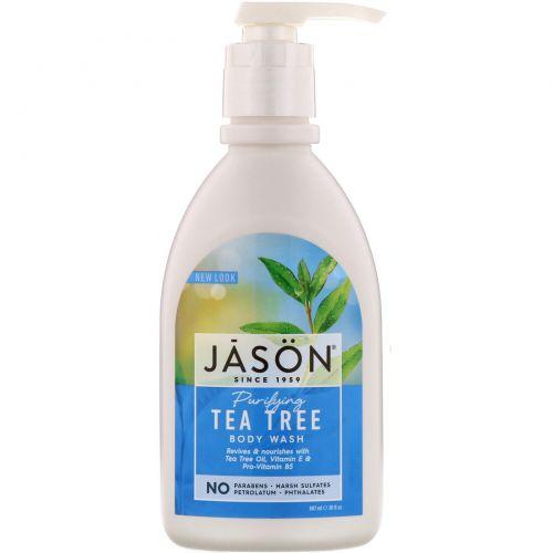 Jason Natural, Гель с очищающим маслом чайного дерева, 30 жидких унций (887 мл)