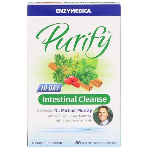Enzymedica, Очищение кишечника за 10 дней, 60 капсул с целевым высвобождением