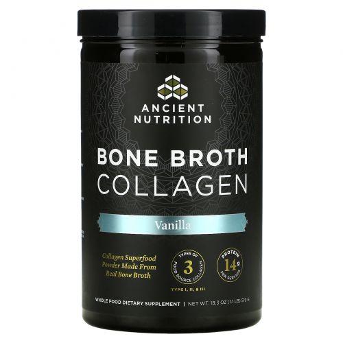 Ancient Nutrition, Коллаген из костного бульона, Ваниль, 517 г (18.2 oz)