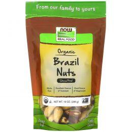 Now Foods, Органические бразильские орехи, несолёные, 284 г