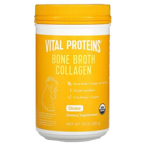 Vital Proteins, Костяной куриный бульон органического происхождения, без приправы, 10 унций (280 г)