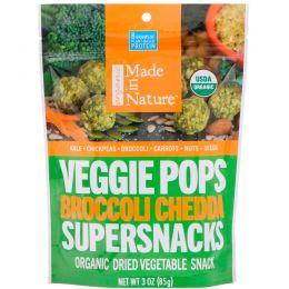 Made in Nature, Органические овощные снеки, брокколи и сыр чеддер, 3 унц. (85 г)