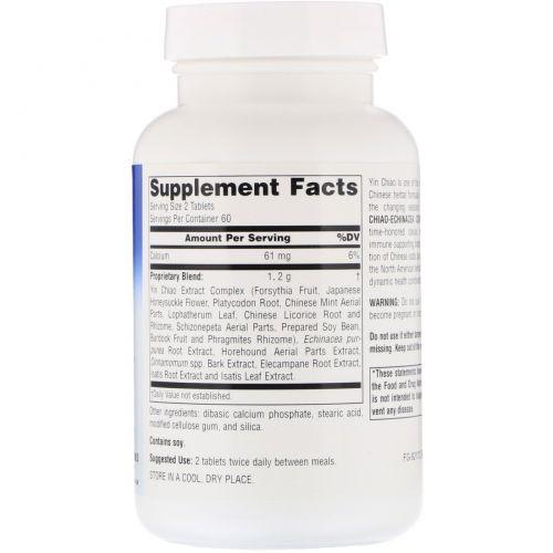 Planetary Herbals, Комплекс эхинацеи Yin Chiao, 600 мг, 120 таблеток