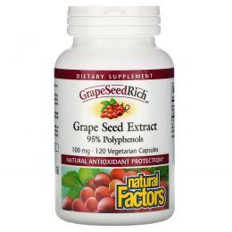 Natural Factors, GrapeSeedRich, экстракт семян винограда, 120 капсул на растительной основе