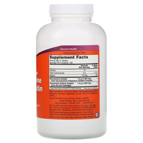 Now Foods, Глюкозамин и Хондроитин, Усиленное действие, 240 таблеток