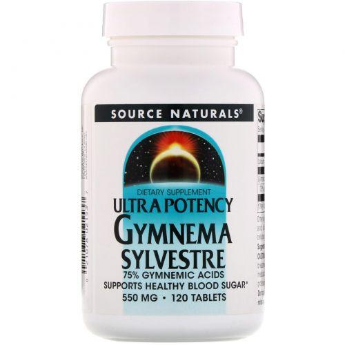 Source Naturals, Ультрамощная джимнема лесная, 550 мг, 120 таблеток