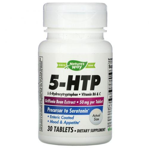 Nature's Way, 5-гидрокситриптофан, 30таблеток