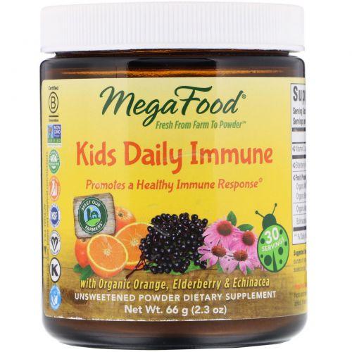 MegaFood, Детская ежедневная добавка для иммунной системы Kids Daily Immune, без подсластителей, 66 г (2.3 унц.)