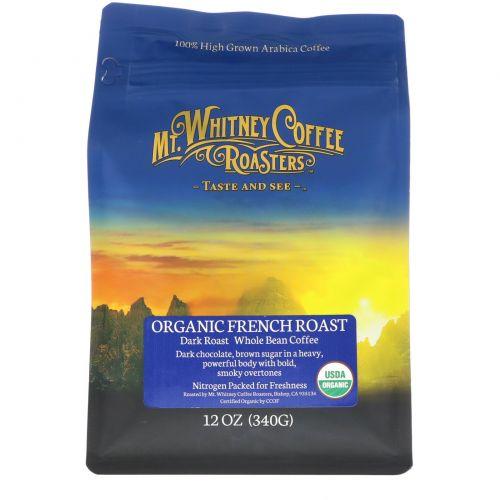Mt. Whitney Coffee Roasters, Органический кофе французской обжарки, темное зерновое прожаренный кофе, 340 г (12 унций)