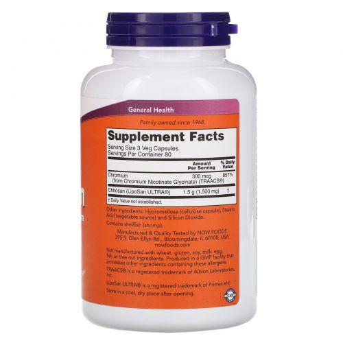 Now Foods, Хитозан, 500 мг, 240 капсул