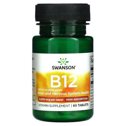 Swanson, B12, Methylcobalamin, Brain and Nervous System, 5,000 mcg, 60 Tablets