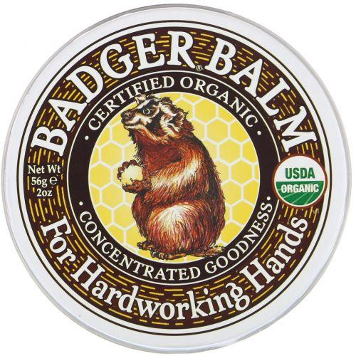Badger Company, Бальзам барсука для трудолюбивых рук, 2 унции (56 г)