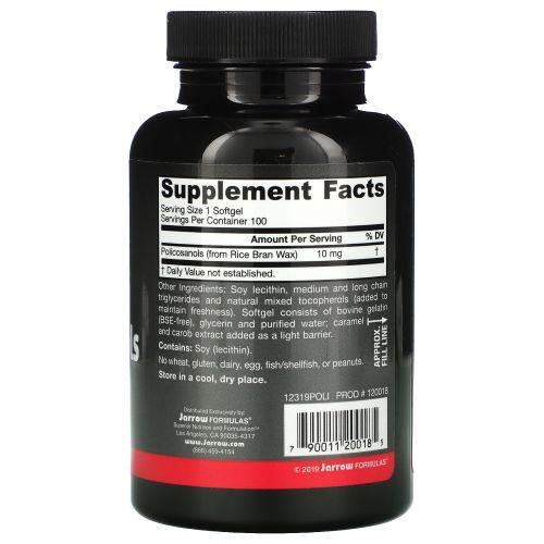 Jarrow Formulas, Ультра полисоканолы, быстроусвояемый комплекс, 10 мг, 100 капсул