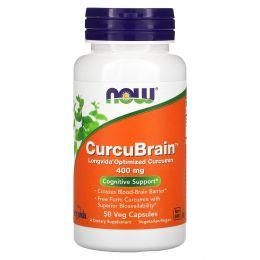 Now Foods, CurcuBrain, когнитивная поддержка, 400 мг, 50 растительных капсул
