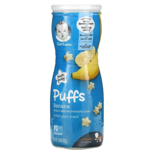 Gerber, Graduates, воздушные подушечки из злаков, банан, для детей от 8 месяцев, 1,48 унции (42 г)