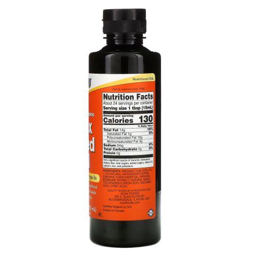 Now Foods, Сертифицированное, органическое льняное масло, 12 жидких унций (355 мл)
