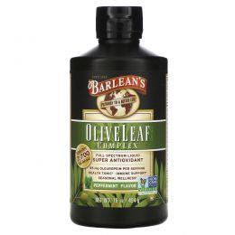 Barlean's, Комплекс листьев оливы, со вкусом перечной мяты, 16 унции (454 г)