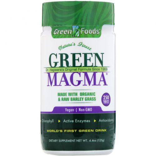 Green Foods Corporation, Грин Магма, Сок ячменя, 500 мг, 250 таблеток