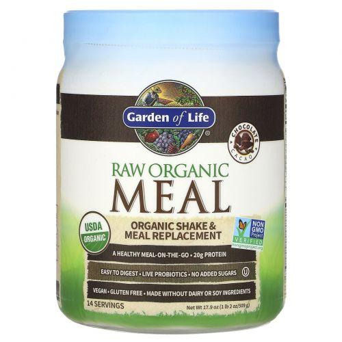 Garden of Life, RAW Meal, натуральный заменитель пищи или закуски, с шоколадным какао, 1.34 фунта (606 г)