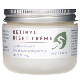 White Egret Personal Care, Ночной крем с ретинолом, 2 жидких унции (59 мл)