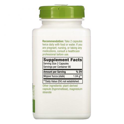 Nature's Way, Стебель юкки, 520 мг, 180 растительных капсул