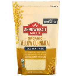 Arrowhead Mills, органическая желтая кукурузная мука, 623 г (22 унции)