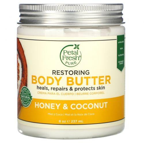 Petal Fresh, Восстанавливающее масло для тела, с медом и кокосовым маслом, 8 унций (237 мл)