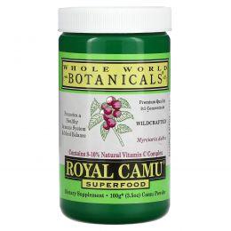 Whole World Botanicals, Порошок королевского каму-каму, 3.5 унций (100 г)