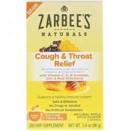 Zarbee's, Помощь при кашле и боли в горле, употреблять в дневное время, пряное яблоко, 6 пакетиков, 96 г (3,4 унции)