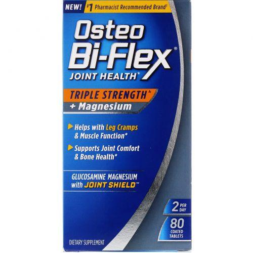 Osteo Bi-Flex, Добавка для здоровья суставов, тройной концентрации, с добавлением магния, 80таблеток, покрытых оболочкой