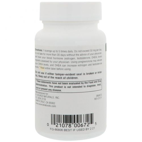 Source Naturals, Прегненолон, с ароматом вишни, 10 мг, 120 таблеток