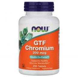 Now Foods, GTF хром, 200 мкг, 250 таблеток