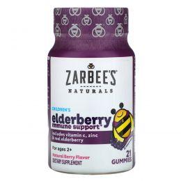 Zarbee's, Mighty Bee, Поддержка иммунитета на основе бузины, натуральный ягодный вкус, 21 жевательная таблетка