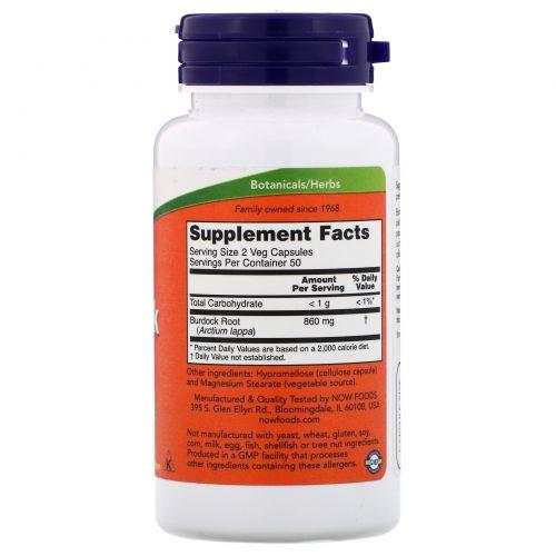 Now Foods, Корень лопуха, 430 мг, 100 капсул