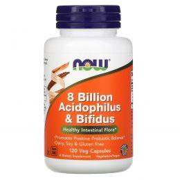 Now Foods, 8 Миллиардов Ацидофилов & Бифидобактерий, 120 вегетарианских капсул