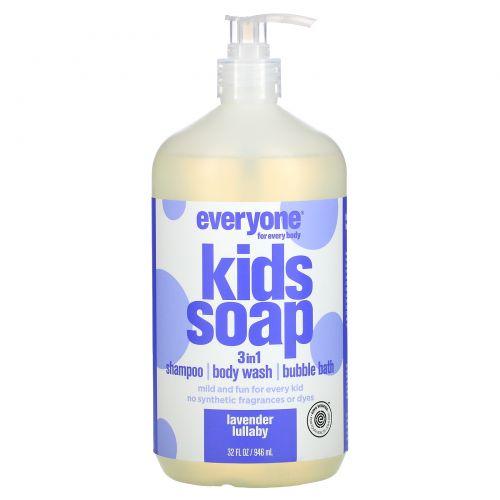 EO Products, Мыло Everyone для каждого ребенка, Лавандовая колыбельная, 960 мл