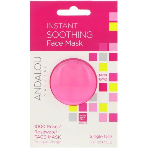 Andalou Naturals, Мгновенное успокоение, маска лица с розовой водой из 1000 роз, 0,28 унций (8 г)