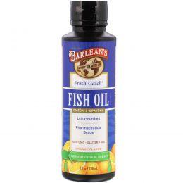 Barlean's, Свежий рыбий жир, омега-3 EPA/DHA кислоты, со вкусом апельсина, 8 жидких унций (236 мл)