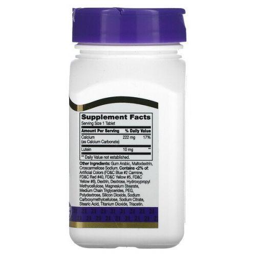 21st Century, Лютеин, 10 мг, 60 таблеток
