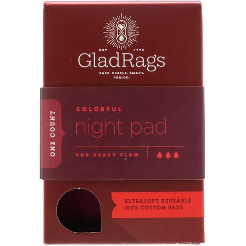 GladRags, Ночные многоразовые прокладки для женщин 1 упаковка