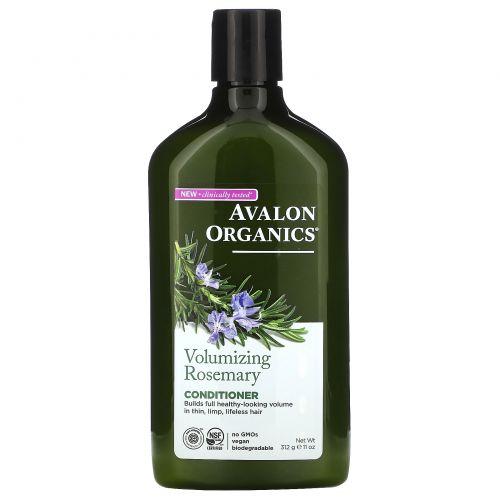 Avalon Organics, Кондиционер, Придающий объем розмарин, 11 унций (312 г)
